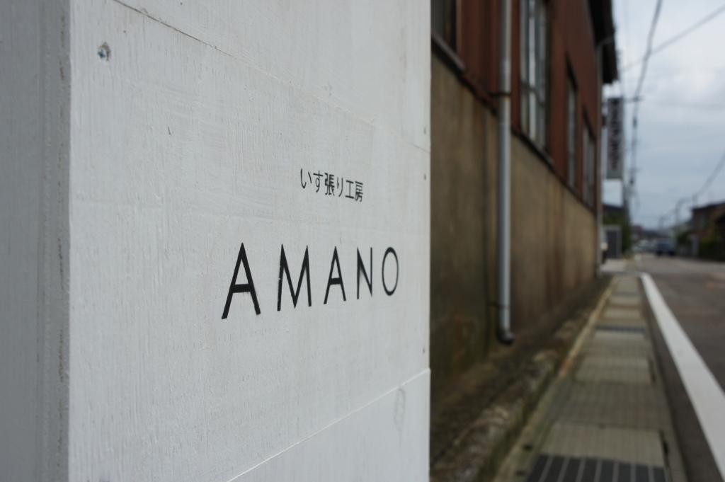 f:id:amanoisu:20170811154705j:plain