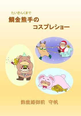 f:id:amanoiwatobiraki:20190812003046j:plain
