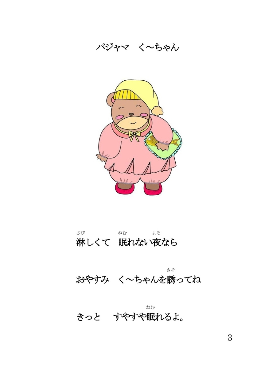 f:id:amanoiwatobiraki:20190918214221j:plain