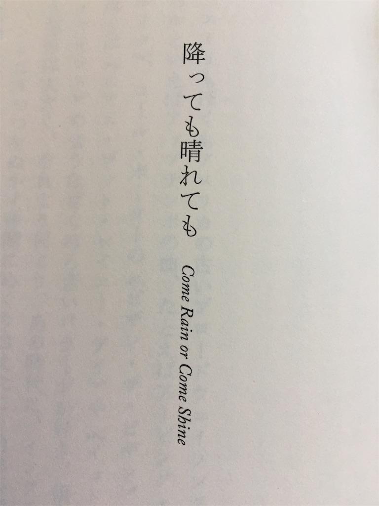 f:id:amanojaku33:20210410080159j:image