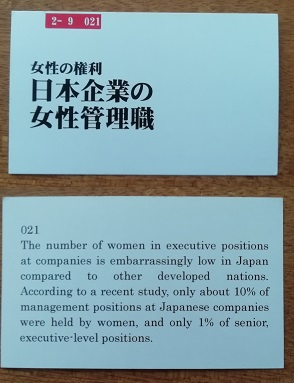 f:id:amanojakuwagata:20200211074440j:plain