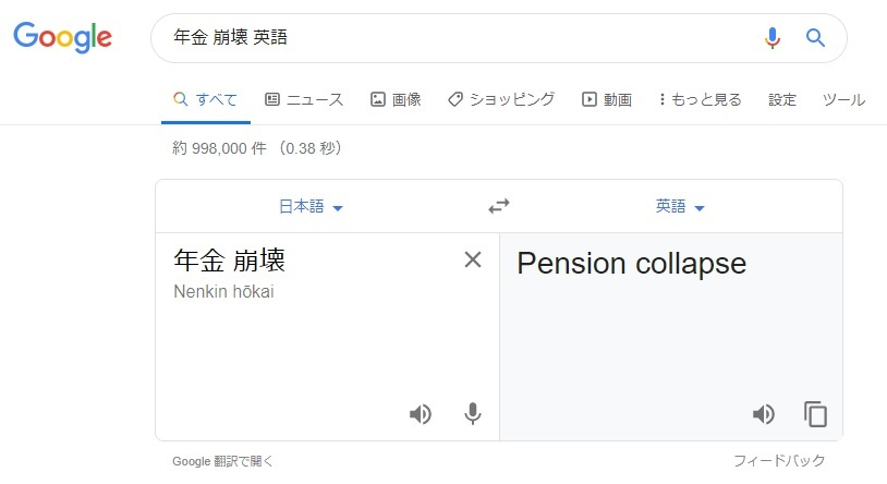 f:id:amanojakuwagata:20200213054438j:plain