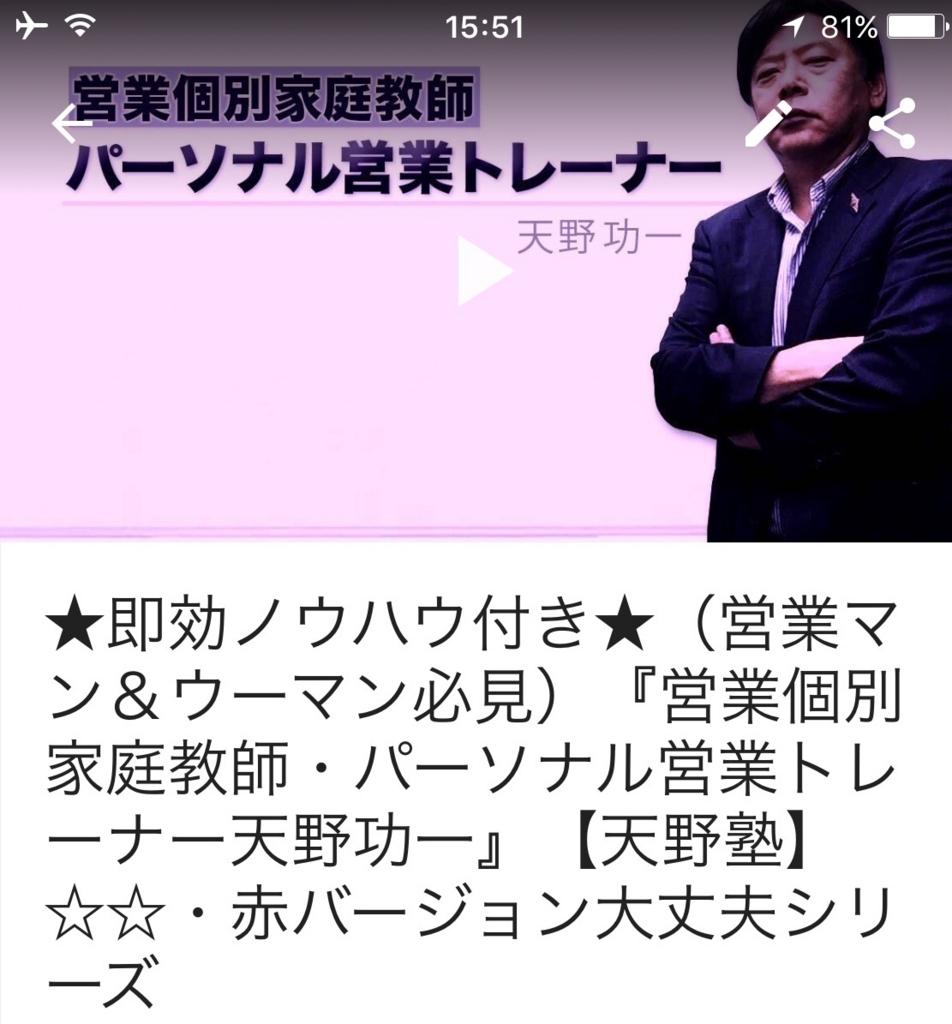 f:id:amanokoichi-gold:20170801160055j:plain