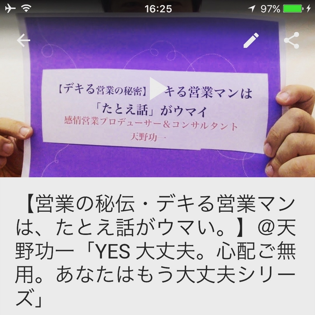 f:id:amanokoichi-gold:20170805171401j:plain