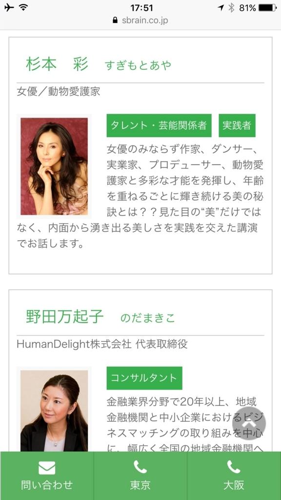 f:id:amanokoichi-gold:20170901135623j:plain