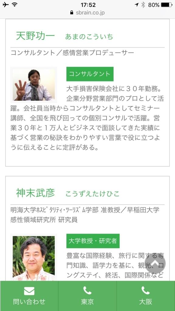 f:id:amanokoichi-gold:20170901135708j:plain