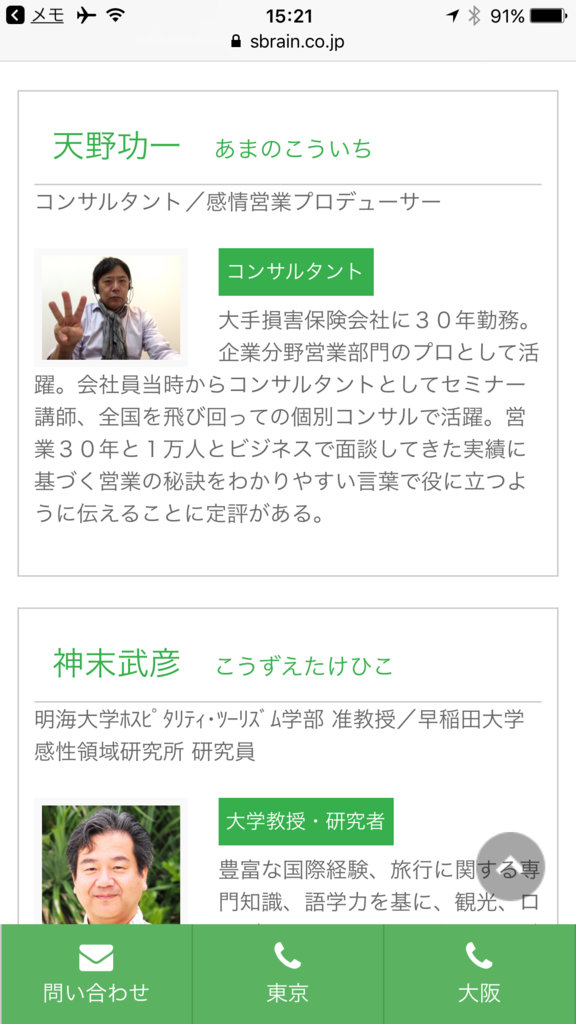f:id:amanokoichi-gold:20170904153034p:plain