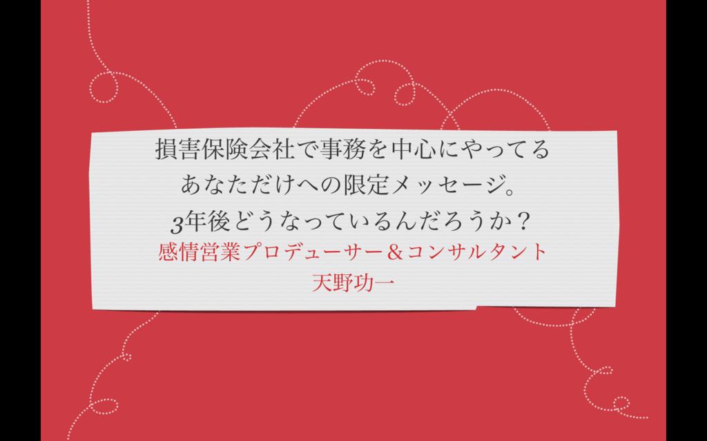 f:id:amanokoichi-gold:20180214192535p:plain