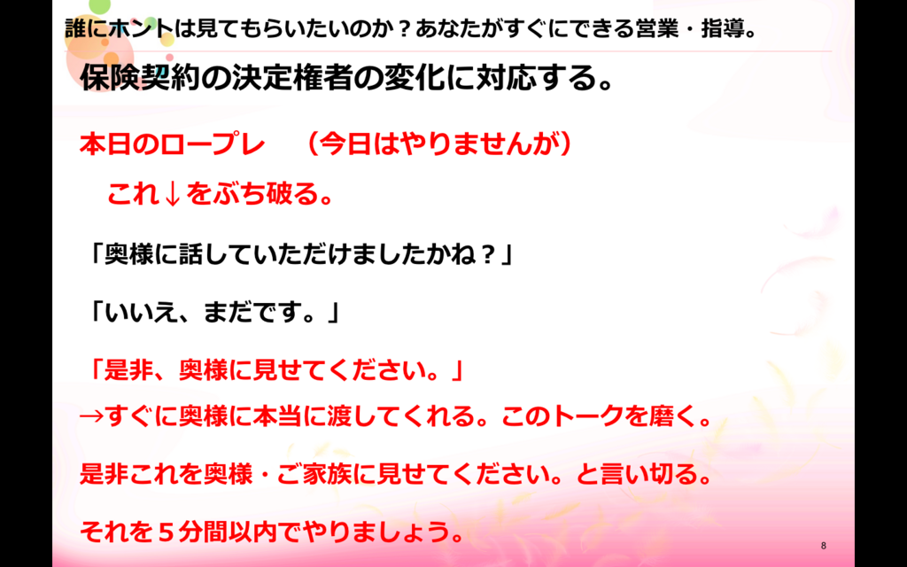 f:id:amanokoichi-gold:20180214192927p:plain