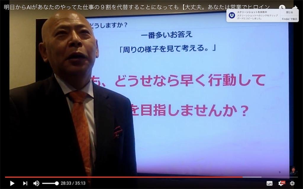 f:id:amanokoichi-gold:20180220074843j:image