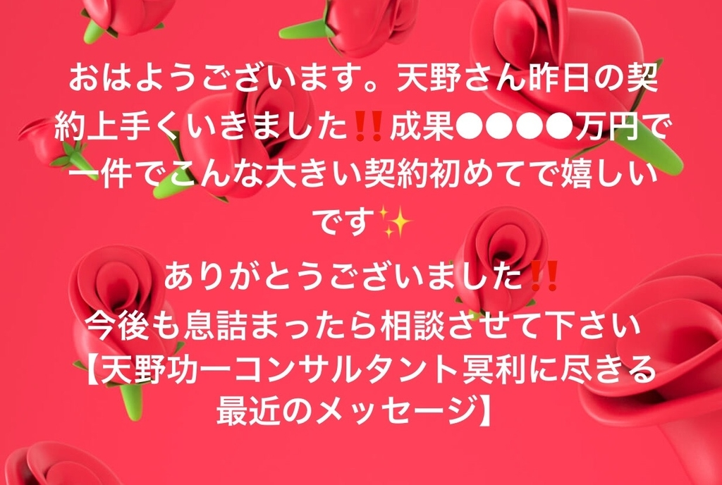 f:id:amanokoichi-gold:20180919192157j:plain