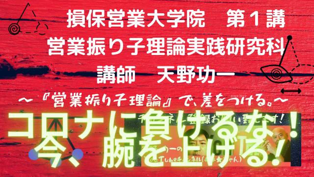 f:id:amanokoichi-gold:20210108031852p:plain