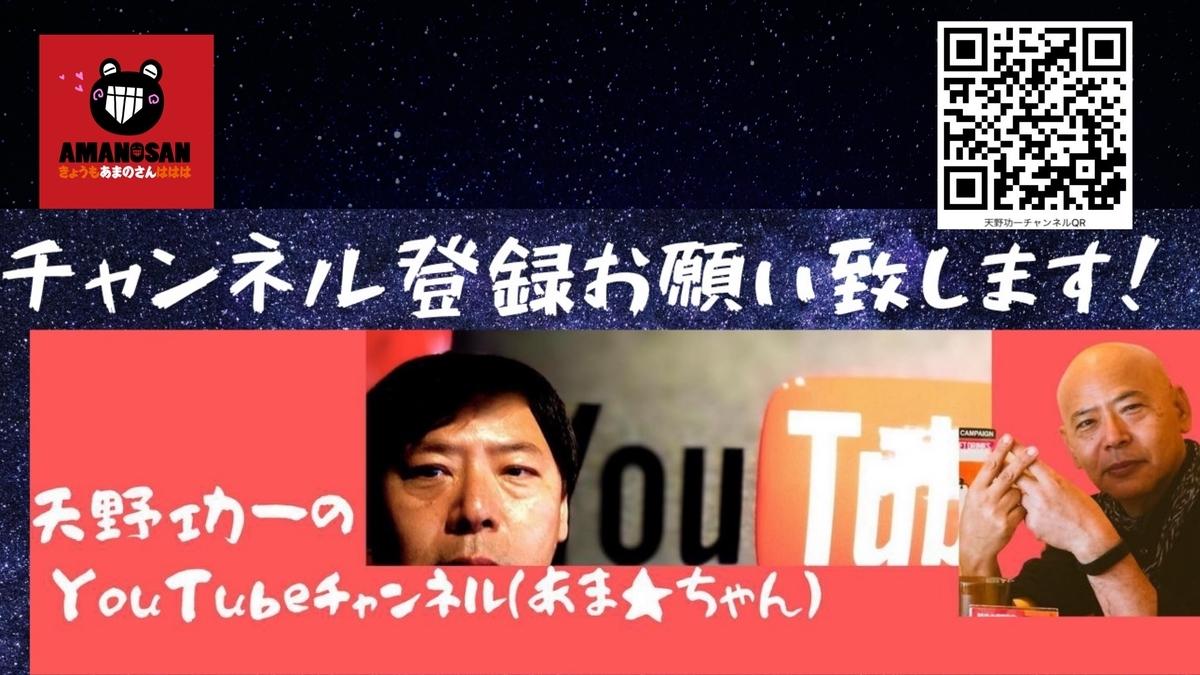 f:id:amanokoichi-gold:20210108043334j:plain