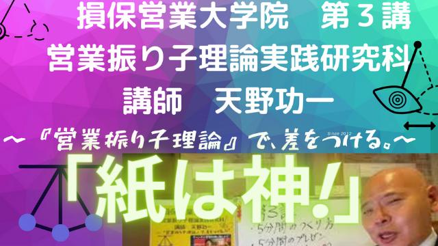 f:id:amanokoichi-gold:20210113233020p:plain