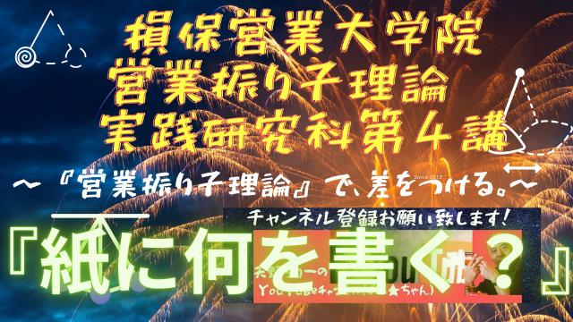 f:id:amanokoichi-gold:20210120094302p:plain