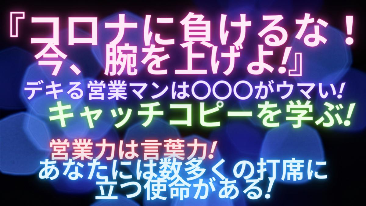 f:id:amanokoichi-gold:20210208074855p:plain