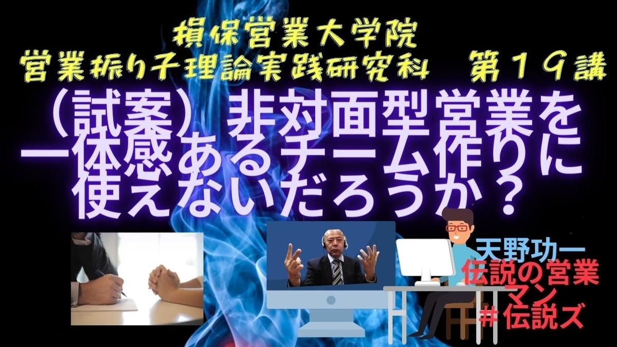 f:id:amanokoichi-gold:20210210044634j:plain