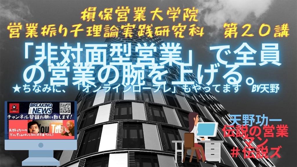 f:id:amanokoichi-gold:20210306002127j:image