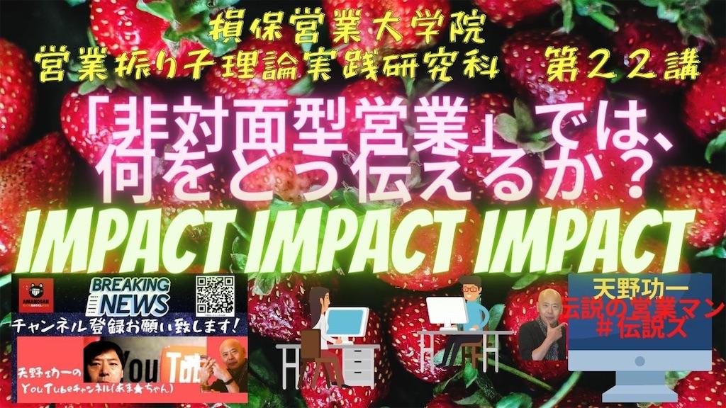 f:id:amanokoichi-gold:20210306002142j:image