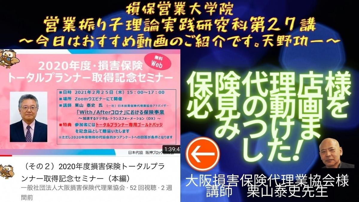 f:id:amanokoichi-gold:20210324032844j:plain