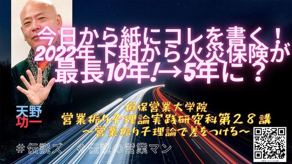 f:id:amanokoichi-gold:20210330093921j:image
