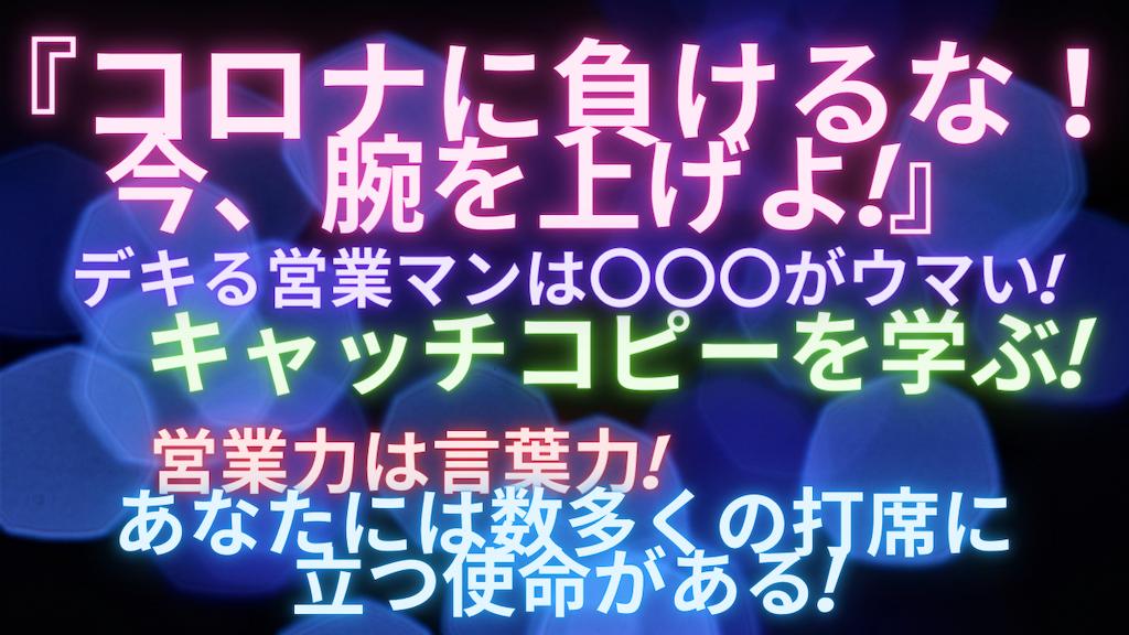 f:id:amanokoichi-gold:20210330094019p:plain