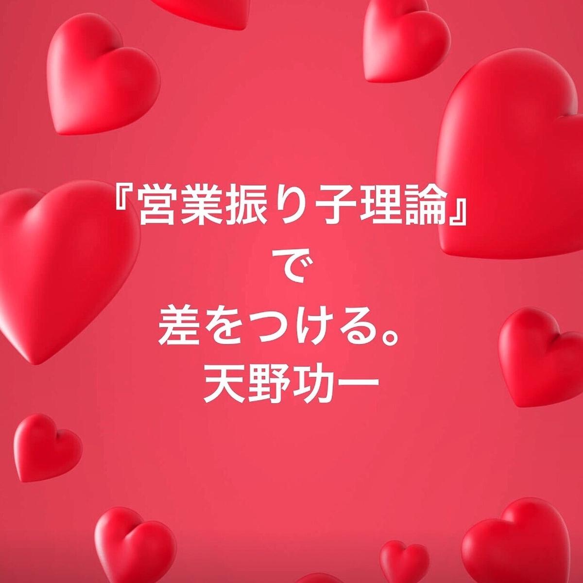 f:id:amanokoichi-gold:20210524135121j:plain