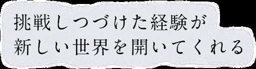 f:id:amanome:20180605120053p:image