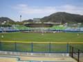 高知県営春野球場