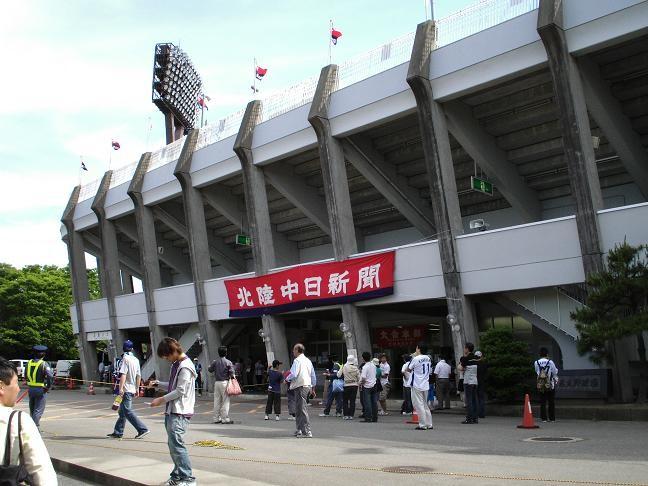 石川県立野球場(正面入口)
