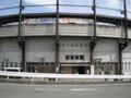 高崎市城南野球場(正面)