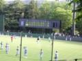 小鹿野町総合運動公園野球場(スコアボード)
