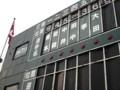成田大谷津球場(スコアボード)