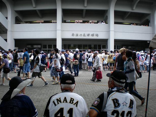 f:id:amanomurakumo:20100801105919j:image