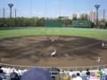 俣野公園横浜薬大スタジアム