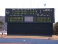プレシーズンマッチL-M(春野)・スコアボード