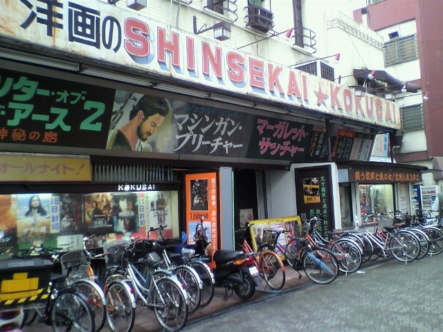 f:id:amanomurakumo:20120705165100j:image