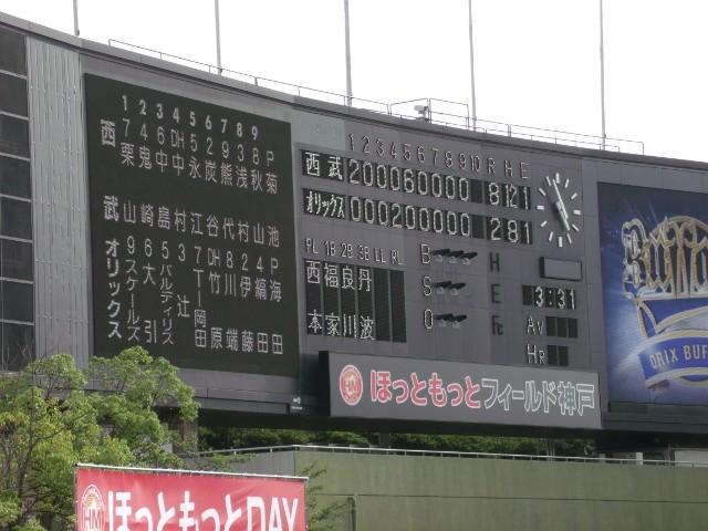 f:id:amanomurakumo:20120715170506j:image
