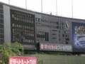 神戸のスコアボード(2012Bs-L、10回戦)