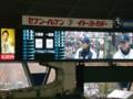LIONS THANKS FESTA2012(西武ドーム)