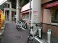 武蔵浦和駅「さいチャリ」自転車
