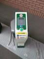武蔵浦和駅「さいチャリ」駐輪設備