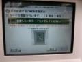 武蔵浦和駅「さいチャリ」ICカード登録