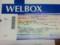 WELBOXチケット