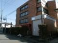 代々木ゼミナール湘南キャンパス北側(大船)