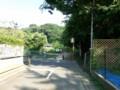 鎌倉広町緑地(御所谷入口)
