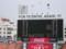 横浜スタジアム・スコアボード(ランドマークタワー)