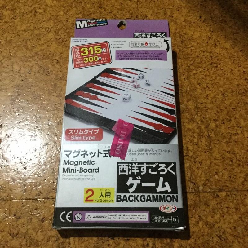ダイソーの300円ゲーム「バックギャモン」1