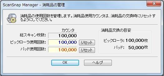 f:id:amanomurakumo:20151109224818j:image:h200