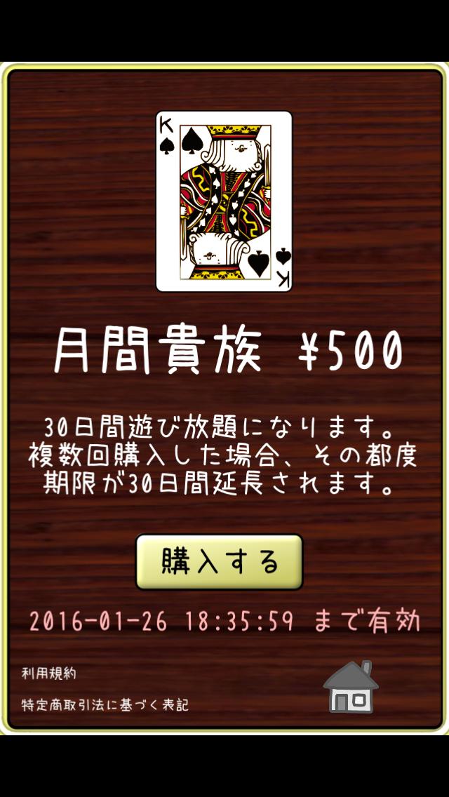 f:id:amanomurakumo:20160126195036p:image:h400